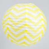 Lampion boule déco jaune à chevron