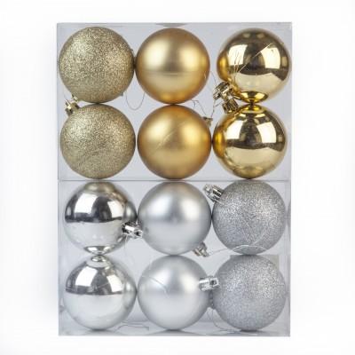Boite de boules de Noël (x6) or