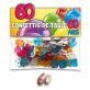 Confettis 60 ans multicolore