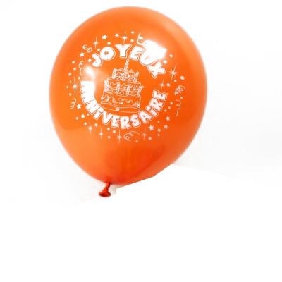 Ballons Joyeux anniversaire (x8) multicolore