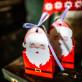 Contenants père Noël x8