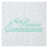 Serviette x20 communion menthe